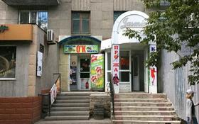 Магазин площадью 55 м², Абдирова 20 за 27 млн 〒 в Караганде, Казыбек би р-н