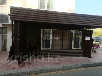 Магазин площадью 115 м², Манаса 10/55 — Джандосова за 300 000 〒 в Алматы, Бостандыкский р-н