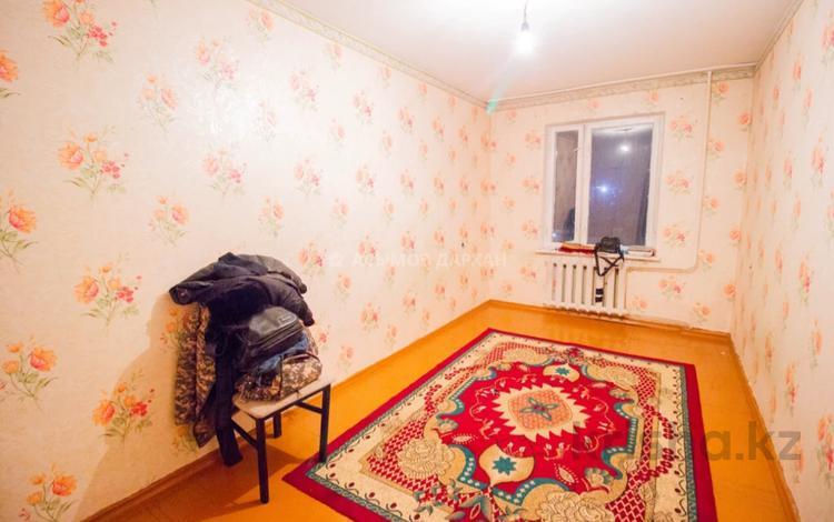 2-комнатная квартира, 46 м², 3/5 этаж, Самал за 11 млн 〒 в Талдыкоргане