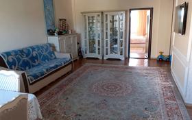 2-комнатная квартира, 80.3 м², 3/8 этаж, Алтын ауыл за 19.7 млн 〒 в Каскелене