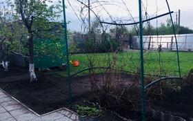 Дача с участком в 12 сот., Грушевая 125 за 1.9 млн 〒 в Павлодаре