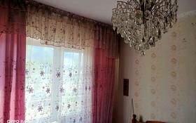4-комнатная квартира, 81 м², 3/5 этаж, Мелиоратор 23 за 26 млн 〒 в Талгаре