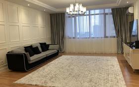 5-комнатная квартира, 188 м², 10/24 этаж, Байтурсынова за 110 млн 〒 в Нур-Султане (Астана), Алматы р-н