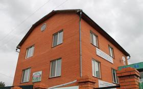 7-комнатный дом, 306.9 м², 10 сот., Женис 107 — Ауельбекова за ~ 47.8 млн 〒 в Кокшетау