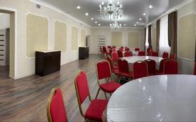 8-комнатный дом посуточно, 350 м², мкр Кунгей 55 за 150 000 〒 в Караганде, Казыбек би р-н