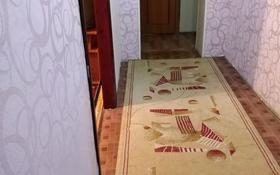 3-комнатная квартира, 62 м², 5/10 этаж посуточно, Парковая 31 — Пахомова за 8 000 〒 в Павлодаре