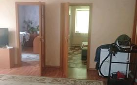 3-комнатная квартира, 62 м², 1/5 этаж, 3-й микрорайон 11 за 8 млн 〒 в Риддере