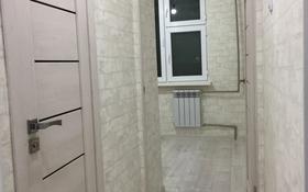 2-комнатная квартира, 45 м², 2/5 этаж, 3мкр- Жайлау 5А за 11.2 млн 〒 в Таразе