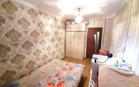 2-комнатная квартира, 43 м², 1/5 этаж, мкр Тастак-1 7 — Толе Би за 17.5 млн 〒 в Алматы, Ауэзовский р-н