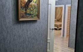 3-комнатная квартира, 106 м², 11/12 этаж, мкр Юго-Восток, Степной 2 2/4 за 45 млн 〒 в Караганде, Казыбек би р-н