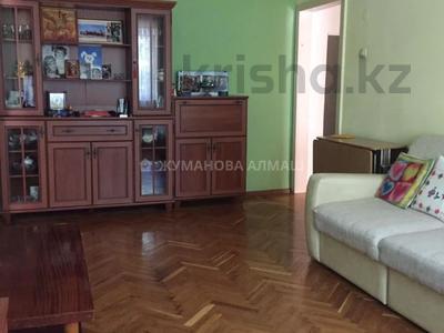 2-комнатная квартира, 45 м², 1/4 этаж, Утепова — проспект Гагарина за 20 млн 〒 в Алматы, Бостандыкский р-н