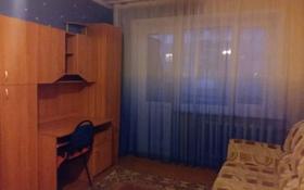 2-комнатная квартира, 47 м², 3/5 этаж помесячно, Горняков 15б за 55 000 〒 в Экибастузе