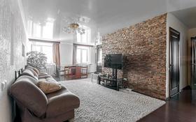 4-комнатная квартира, 120 м², 5/5 этаж, Нурсултана Назарбаева за 43 млн 〒 в Петропавловске