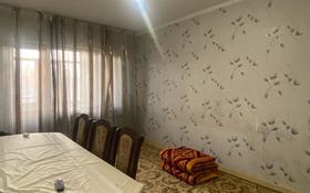 2-комнатная квартира, 47 м², 5/5 этаж, Алатау 47 за 8 млн 〒 в Таразе