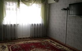 2-комнатная квартира, 44.1 м², 4/4 этаж, Микр Титов центр 16 — Жетікул за 4.5 млн 〒 в