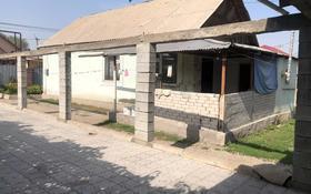 3-комнатный дом, 70 м², 7 сот., Райым улы Чокпар за 13 млн 〒 в Коксай (пути Ильича)