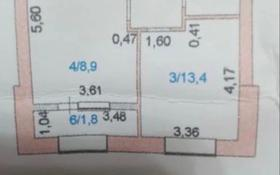 1-комнатная квартира, 44 м², 5/9 этаж, Сабатаева за 13.7 млн 〒 в Кокшетау
