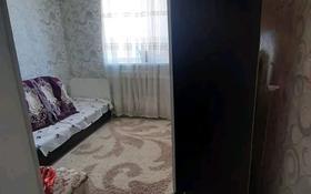 6-комнатный дом, 160 м², 6 сот., Переулок енбек 12 за 17 млн 〒 в