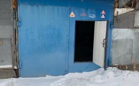 складское помещение от 30 до 350 м3 за 1 500 〒 в Актобе, Старый город