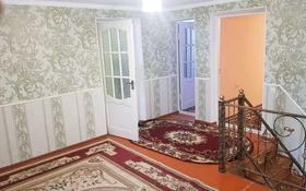 6-комнатный дом помесячно, 170 м², Самал-1 за Самал базаром ряд золото за 250 000 〒 в Шымкенте, Абайский р-н