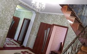 6-комнатный дом помесячно, 170 м², Самал-1 за 220 000 〒 в Шымкенте, Абайский р-н