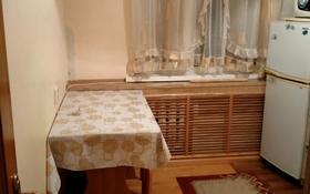 2-комнатная квартира, 44.3 м², 5/5 этаж, Курмангазы за 15 млн 〒 в Уральске