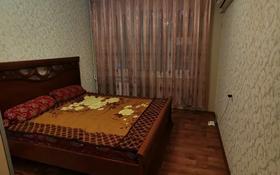 4-комнатная квартира, 90 м², 3/5 этаж посуточно, 8-й мкр 11 за 15 000 〒 в Актау, 8-й мкр