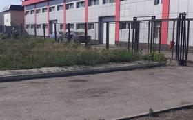 Склад бытовой 10 соток, Акжол 12 за 1 300 〒 в Нур-Султане (Астана), р-н Байконур