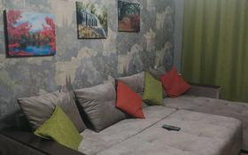 1-комнатная квартира, 42 м², 5/5 этаж посуточно, мкр Айнабулак-3 95 — Жумабаева за 9 000 〒 в Алматы, Жетысуский р-н
