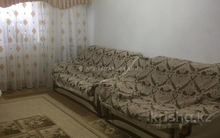 3-комнатная квартира, 76.2 м², 6/6 этаж, мкр Жулдыз-1, Жулдыз 1 27 г за 25.5 млн 〒 в Алматы, Турксибский р-н