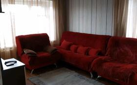 1-комнатная квартира, 31 м², 5/5 этаж посуточно, Независимости 12/1 за 5 500 〒 в Усть-Каменогорске