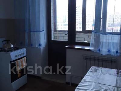 1-комнатная квартира, 43 м², 4/9 этаж посуточно, Тилепберген 80 — Молдагуловой за 5 000 〒 в Актобе, мкр 5 — фото 4