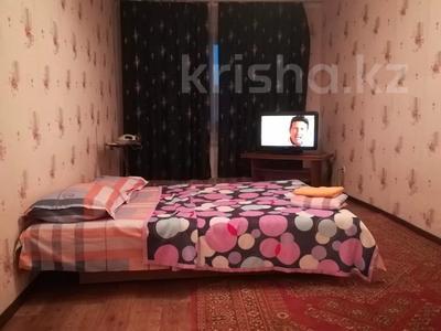 1-комнатная квартира, 43 м², 4/9 этаж посуточно, Тилепберген 80 — Молдагуловой за 5 000 〒 в Актобе, мкр 5 — фото 5