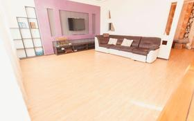 4-комнатная квартира, 182 м², 14/20 этаж, Калдаякова за 46 млн 〒 в Нур-Султане (Астана), Алматы р-н