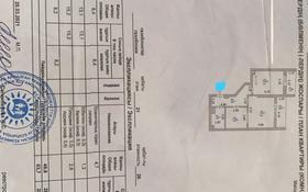 2-комнатная квартира, 54 м², 21/26 этаж, Петрова 10 за 18.3 млн 〒 в Нур-Султане (Астане), Алматы р-н