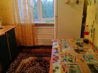 1-комнатная квартира, 29.5 м², 5/5 этаж