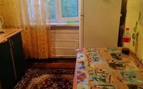 1-комнатная квартира, 30.7 м², 5/5 этаж, Пшенбаева 26 за ~ 3.9 млн 〒 в Экибастузе