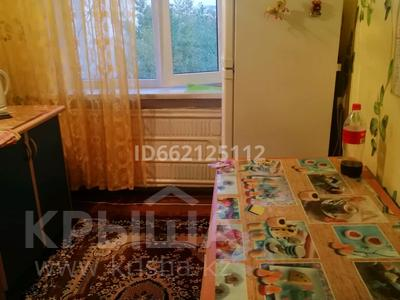1-комнатная квартира, 30.3 м², 5/5 этаж, улица Пшенбаева 26 за 3.8 млн 〒 в Экибастузе