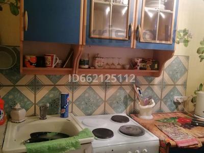 1-комнатная квартира, 30.3 м², 5/5 этаж, улица Пшенбаева 26 за 3.8 млн 〒 в Экибастузе — фото 2