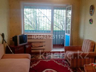 1-комнатная квартира, 30.3 м², 5/5 этаж, улица Пшенбаева 26 за 3.8 млн 〒 в Экибастузе — фото 4