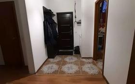 3-комнатная квартира, 86.9 м², 9/10 этаж, Момышулы 19 — Сатпаева за 26.8 млн 〒 в Нур-Султане (Астана), Алматы р-н
