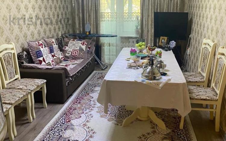 3-комнатная квартира, 59 м², 4/5 этаж, Тлендиева (Ковалевской Софьи) за 23.5 млн 〒 в Алматы, Алмалинский р-н