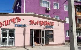 Магазин площадью 38 м², улица Айтбаева 45 — Бегим ана за ~ 8.3 млн 〒 в