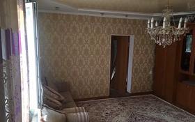 4-комнатный дом, 90 м², 2.5 сот., Бухарская 65 — Азовская за 18 млн 〒 в Алматы, Жетысуский р-н