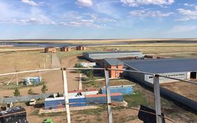 Хозяйство за 2.8 млрд 〒 в Коргалжыне
