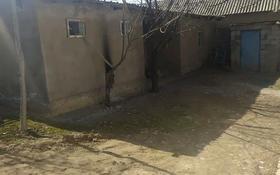 2-комнатный дом, 50 м², 8 сот., ул Акбастау 58 за 7 млн 〒 в Шымкенте, Каратауский р-н