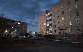 3-комнатная квартира, 58 м², 3/5 этаж, Луначарского за 12.9 млн 〒 в Щучинске