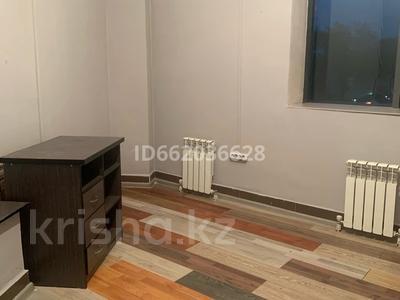 Офис площадью 15 м², Абая 150/230 за 7.5 млн 〒 в Алматы, Бостандыкский р-н
