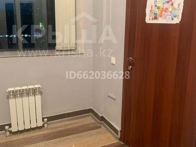 Офис площадью 15 м², Абая 150/230 за 7.5 млн 〒 в Алматы, Бостандыкский р-н — фото 2