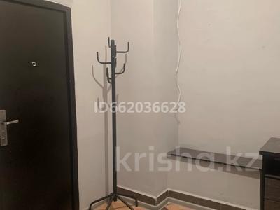 Офис площадью 15 м², Абая 150/230 за 7.5 млн 〒 в Алматы, Бостандыкский р-н — фото 3